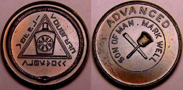 A masonic token from www.lainson.eu