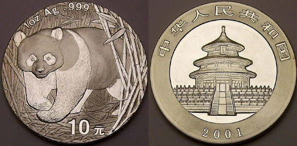 2001 1 ounce Chinese silver Panda coins available from www.lainson.eu