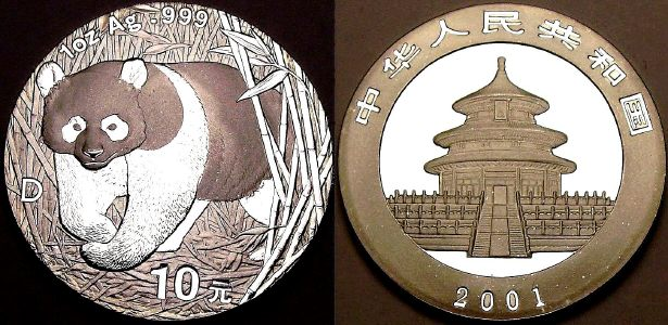 2001D 1 ounce Chinese silver Panda coins available from www.lainson.eu