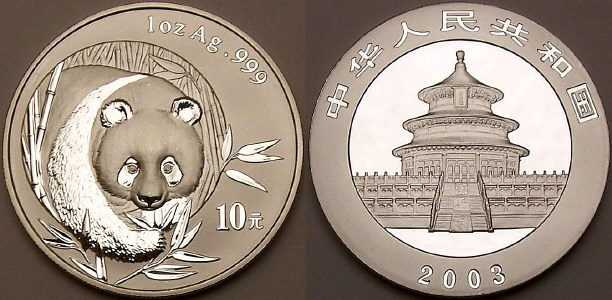 2003 1 ounce Chinese silver Panda coins available from www.lainson.eu